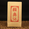 Chinese Yunnan Fengqing classic black tea leaves buds 180g boxed F215 2015 spring fengqing yunnan black tea tea wholesale gold bud bud black tea single diangong yunnan black tea