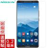 все цены на Nilkin (NILLKIN) Huawei mate10Pro Взрывозащищенная закаленная стеклянная пленка / Защитная пленка для мобильного телефона H + Pro Изогнутая 0,2 мм
