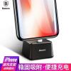 Зарядное устройство для держателя для настольных ПК от Baseus Apple для настольных ПК Зарядное устройство Combo Apple 2A для скоростного зарядного устройства для iPhoneX / 8/7/6 / 6s Plus Black