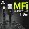 Bonks Apple iPhone X / 8 / 8Plus Зарядное устройство Apple MFI Certified Lightning Кабель для зарядки Nylon Anti-wrap Black 1,8 м apple mfi certified tronsmart 10ft 3m lightning cable gray black