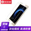 Iska (ESK) HUAWEI Huawei слава 8 закаленная пленка 3D поверхность полноэкранный HD взрывозащищенная защитная пленка для мобильных телефонов JM305-white защитная пленка для мобильных телефонов motorola x 2 2 x 1 xt1097 0 3 2 5 d