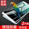 YOMO 360 мобильный телефон N6 закаленная пленка мобильный телефон защитная пленка полноэкранный чехол взрывозащищенная стеклян мобильный телефон bambook s1 h3000