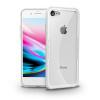 Feichuang Apple 8 мобильный телефон чехол iPhone7 / 8 защитная крышка iphone закаленное стекло раковина белый