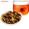 C-TS025 Top Grade 100 г Высокое качество Оригинальный китайский чай Хризантема Чай Куньлун снег ромашка Loose Flower Scented Tea c ts018 new arrival 100g top grade 100