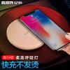 ESR Apple X Беспроводное зарядное устройство iPhone8 / 8plus Зарядное устройство Samsung S9 / S8 / S7 Универсальная зарядная база - Розовое золото зарядное устройство орион pw265