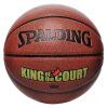Spalding Spalding 74-105 НБА Король суд граффити серии PU материала Basketball wireless remote control vibration alarm detector