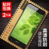 [Плазменные] Настенные два (Валя) Huawei Nova2 стал nova2 стеклянной пленки защитной пленка HD телефона