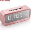 Malata Audio Bluetooth Speaker Card Сабвуфер Мобильный настольный будильник Мини-зеркало Звук S66 Розовое золото диски malata в украине