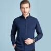 Bestn с длинными рукавами рубашка сплошной цвет удобная и удобная рубашка для бизнеса рубашка темно-синий 56 (190 / 108A) рубашка fox цвет темно синий белый