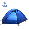 Hillman 3 person double layer aluminum pole rainproof windproof family leisure travel field camping tent hillman 4 person camping tent with snow skirt double layer aluminum rod large tent one living room one bedroom family waterproof