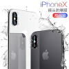 Фото [Пакет] KOOLIFE Apple X Lens Закаленная пленка iPhoneX Стеклянная пленка Закаленная телефонная линза Защитная пленка Защитная пленка Прозрачная пленка