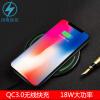 Coolpad Coolpad Apple 8 / X Samsung S6 / 7/8 Беспроводное зарядное устройство Qi Wireless Fast Universal QC2.0 Android Phone USB Charging Base зарядное устройство nillkin fast wireless charging stand fs wcp fc1