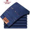 Ю. Zhaolin мужских хлопковые джинсы мужские деловые простые дикие талии прямые случайные темно-синие джинсы N4 34