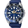 SEIKO Мужские Водонепроницаемый Светящие Механические Часы(Синий) мужские часы seiko sun035p1