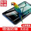 YOMO Huawei nova 2s стальная пленка мобильный телефон пленка защитная пленка полноэкранная крышка взрывозащищенная стеклянная пленка полноэкранная крышка - черн пленка lkz fdnjvj bkz