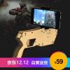 Ideepal A1 AR Магическая игра Airsoft пистолет Ребенок Взрослой декомпрессия умного пистолета игра пистолет мальчик игрушка телефон соматосенсорных игровая система Эндрюс Apple, подходит пистолет battletime пистолет пулемет опустошитель