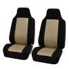 Мода универсальный 2 шт автомобиль крышка сиденья с прочный полиэстер материал 4колаурс moda argenti moda argenti st 9071 p