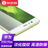 Iska (ESK) HUAWEI Huawei P10 Plus закаленная пленка 3D поверхность полноэкранный HD взрывозащищенная защитная пленка для мобильных телефонов JM301-white защитная пленка для мобильных телефонов pantech a860 a860 sky a860l a860k a860s