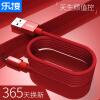LEGO LEJIE Micro USB Android кабель для передачи данных / мобильный телефон зарядный шнур питания 1 метр красный для Huawei / просо / Samsung / oppo LUMC-1100H