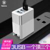 Зарядное устройство Baseus быстро заряжает три USB-порта с несколькими портами 3,4A для зарядки Apple / Android-телефон для iPhoneX / 8/7 / 6s Plus с беспроводным зарядным устройством серебристого цвета