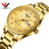 2018 Золотые часы Мужчины Роскошные бренды Наручные часы Модные мужские часы из нержавеющей стали Кварцевые наручные часы мужские