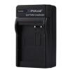 Зарядное устройство для аккумулятора цифровой фотокамеры PULUZ для Panasonic DMW-BLC12 Аккумулятор зарядное устройство для аккумулятора bestweld autostart 620а