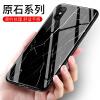 Fly создать iphone X мобильный телефон оболочки Apple X / 10 стеклянных защитных оболочек все включено разрушение стойкой оболочки Yun Bailong