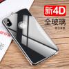 Baseus Apple iPhoneX фильм 3D / 4D изогнутая задняя пленка закаленная пленка полноэкранная стеклянная пленка iphoneX / 10 защитная пленка для мобильного телефона взрывозащищенная пленка 0,3 мм глубокая серая серая