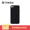 Netease выбирает Netease Zhizhi iPhone7 / iPhone8 Mobile Shell Woven Soft Shell All-in-one Wearable Black outdoor 3 in 1 soft shell waterproof