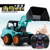 2018 New Wire-controlled electric remote control truck toy Children's bulldozer excavator model Gifts for children first gear 50 3246 komatsu d65px 17 bulldozer w hitch 1 50 nib toy