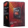 AMD FX AM3+соединение CPU процессор amd fx am3 соединение cpu процессор
