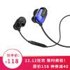 Pulse песня (ара) T50 беспроводной движение уха стерео музыки Bluetooth гарнитура Bluetooth 4.1 универсальный пульт дистанционного управления синий эльф гарнитура bluetooth jabra pulse стерео черный [100 96100000 60]