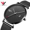 New NIBOSI Роскошные Часы Для мужчин Высококачественная брендовая одежда Reloj Hombre Marca de Lujo Famosa ультра тонкий Часы для брендовая одежда