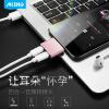 MKING Apple 7/8 / X Адаптер для наушников iphoneX / 7/8 плюс интерфейс аудио конвертера 7p8p в одном розовом золоте - молния + молния huayuan мультиформатный виртуальных 7 1 канал аудио 3d звуковая карта адаптер с кабелем для pc голосовой чат музыка