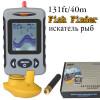 Lucky ffw718 Глубина Sonar Рыболокаторы Беспроводной эхолот для Рыбалка Sonar сигнализации Fishfinder 100 м глубина River датчиков эхолот lucky ff918 180 portable