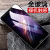 ESR Huawei mate10pro закаленный фильм mate10pro мобильный телефон фильм полный охват экрана анти-синий анти-отпечаток стекла фильм черный esr xiaomi 6 закаленной пленки полноэкранного синего света xiaomi 6 мобильный телефон фильм черный