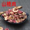 Chinese Fruit Tea Shandong fruit tea raw materials hawthorn meat F262 haw slice tea fresh premium hawthorn dry film big tank 220g tea flowers