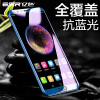 Фото ESR слава v10 закаленная пленка Huawei слава v10 закаленная пленка полноэкранный полный охват анти-синий анти-отпечаток анти-отпечатков пальцев стеклянная пленка негидравлическая передняя пленка синяя пленка