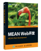 MEAN Web开发 relation extraction from web texts with linguistic and web features