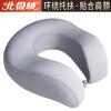 Beijirong (Bejirong) U-образная подушка шея подушка путешествия шею подушка пространство память пена автомобиль домашняя машина головка подушка офис сон подушка бизнес серый цена