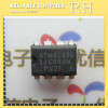 100pcs/lot AT24C04AN AT24C04 DIP8 EEPROM 100pcs lot tda7052a dip8