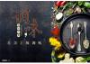 3D-обои для фотографий Зерновые бобы, ароматизирующие обои, роспись зерна Горячие горшки ресторан напитки магазин Соя обои пророщенная соя где в омске