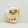 New Korean 12CM Plush Toy Doll Mini Doll Creative Doll Plush toy bag pendant doll mini girl doll children cloth doll Plush toy ba yoda plush 1pc 922cm star wars figure plush toy aliens yoda soft stuffed plush doll toy kawaii toy for baby