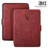 RBP Amazon Kindle Case paperwhite2 / 3 Ebook KPW3 оболочка 958 защитная оболочка kam xy laser rbp