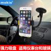 MOKIS Автомобильный держатель для мобильного телефона Держатель для мобильного телефона на 360 градусов Автомобильный держатель для наушников Navigator Mount Подходит для мобильных телефонов с диагональю от 4 до 6 дюймов и мобильных устройств