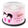Мин компания Daikin диск (Мнд) диск DVD-R 16 может быть вода скорость печати барабан 50 RW дисков DVD пустых диск dvd советская киноклассика