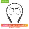 QCY QY25plus воротник стиль беспроводной гарнитуры Bluetooth мини-гарнитура музыкальные наушники спортивные наушники беговые небольшой интеллектуальный Bluetooth 4.1 Apple, просо универсальный черный