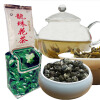 250g 100% JASMINE DRAGON PEARLS TEA FREE SHIPPPING jasmine tea gunpowder 100% 250g