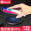 Би Диас (BIAZE) Apple 8 / X Беспроводное зарядное устройство для быстрой зарядки поддержки люлька мобильного iPhoneX / 8/8 Plus / Samsung S6 / 7 / 8edge M13 черный
