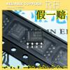 500PCS/lot LM393DR LM393 sop8 Dual voltage comparator lm393 sop8